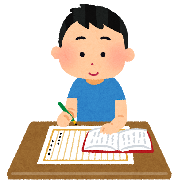 中学生 読書 感想 文 書き方